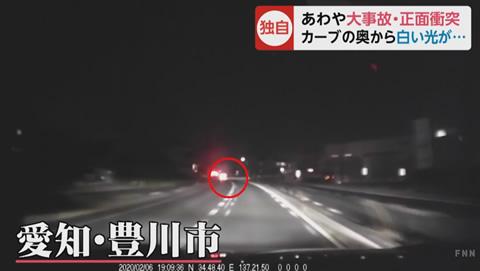 愛知県豊川市で逆走車を神回避する瞬間をとらえたドラレコ映像