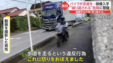 hodou_bike