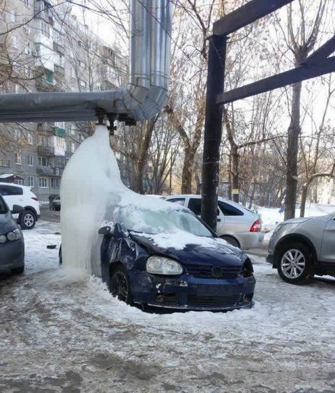 icy_car