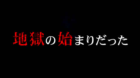 煽ったバンが毒液攻撃の大逆襲!映画「ロード・インフェルノ」予告編