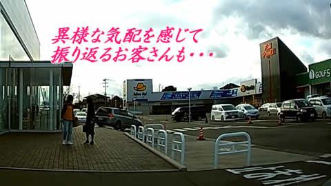 kaidan_jiji