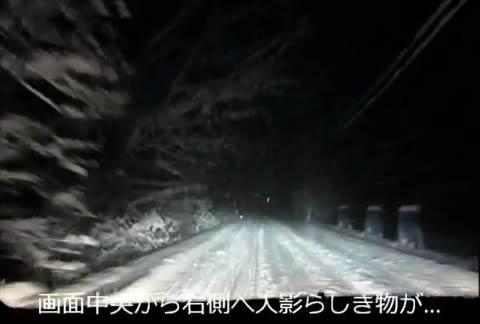snow_ghost
