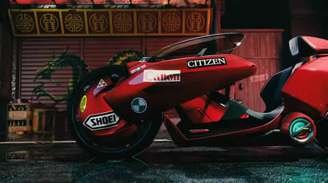 Design project - Kaneda's bike