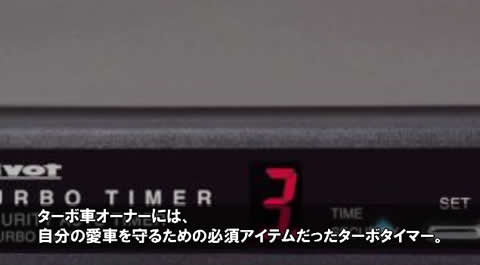 car_item