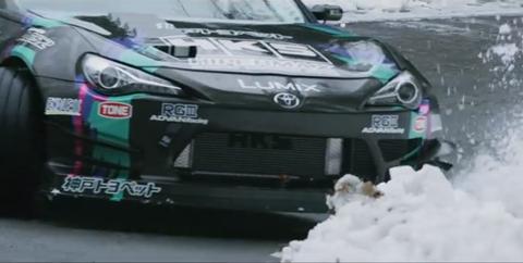 HKS RS-Ⅲ Gunsai Daigo Snow Drift