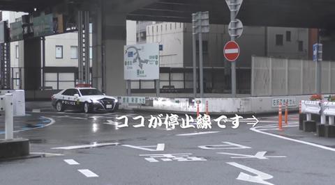 ichijiteichi