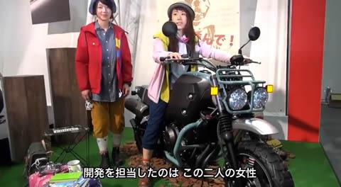 Honda_BULLDOG