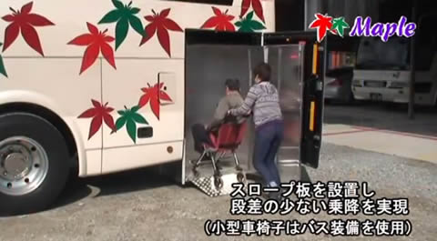 elevater_bus