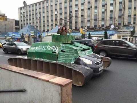 tank_car