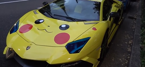 Crazy_Colorful Lamborghini Halloween Run in Tokyo