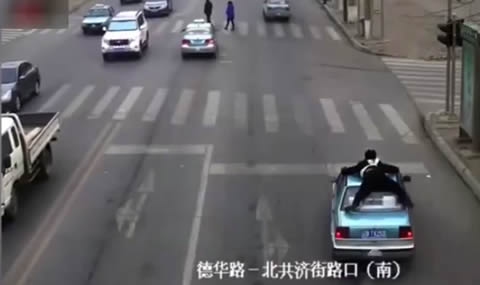 China_Spider_Cop