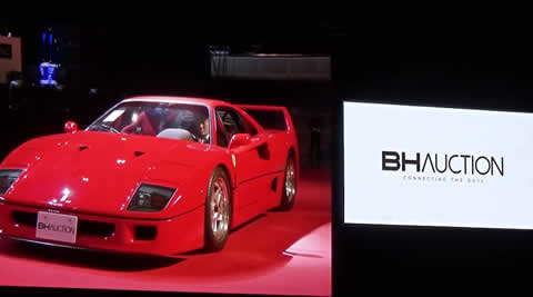 F40_auction