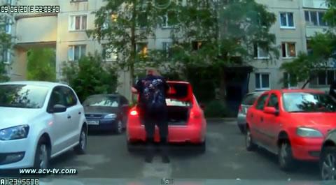 russia_trunk