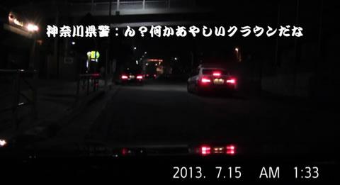 police_fail