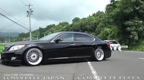 2017 complete・automesse