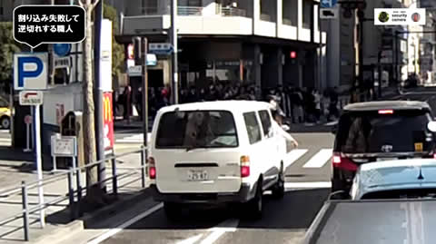 warikomi_aho