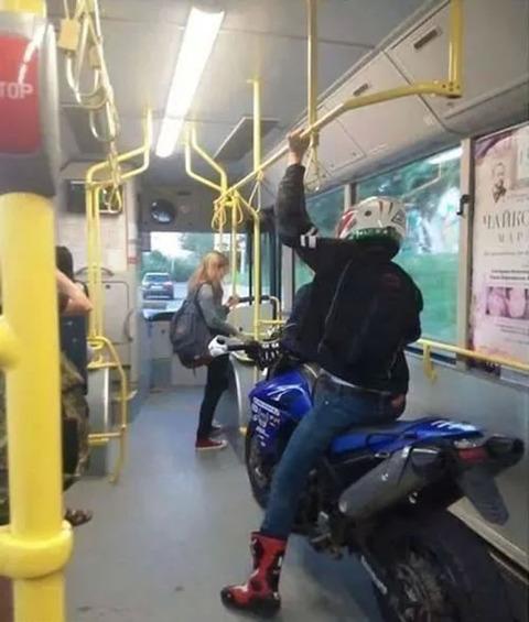 bus_rider