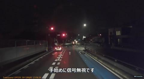 aichi_roadfail