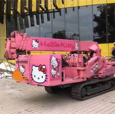 kitty_Heavy equipment