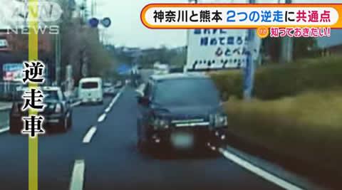 2_reverse_car