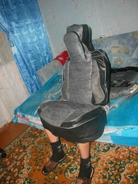 seat_man