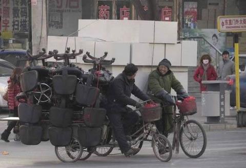 china_move