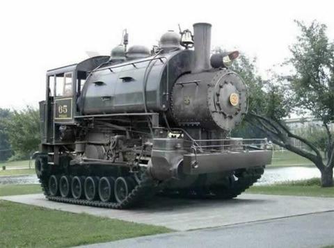 traintank