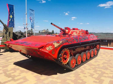 red_tank
