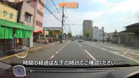 okayama_winker