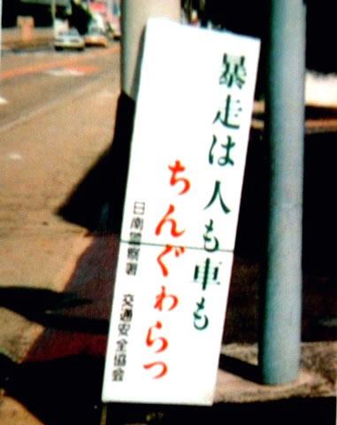 miyazaki_hyougo