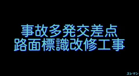 jikotahatsu_jitakumae