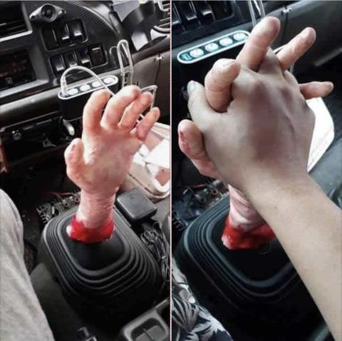 hand_shift