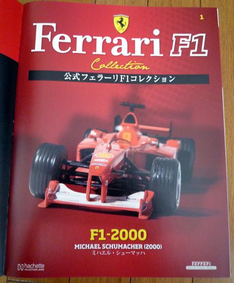 F1_2000_02