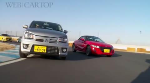 K-car_tsukuba1000