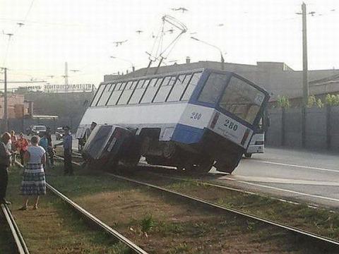 Front collision avoidance