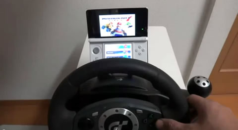 3ds_mariocart_steering