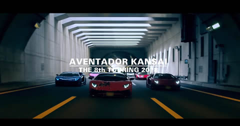 Lamborghini AVENTADOR KANSAI THE 8th TOURING 2018