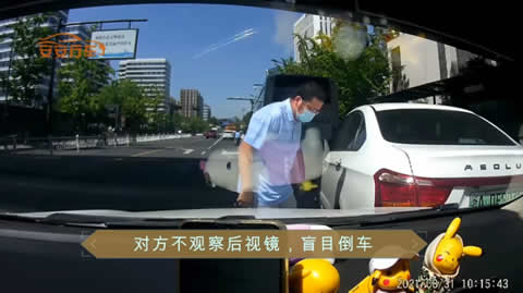 china_crash20210831