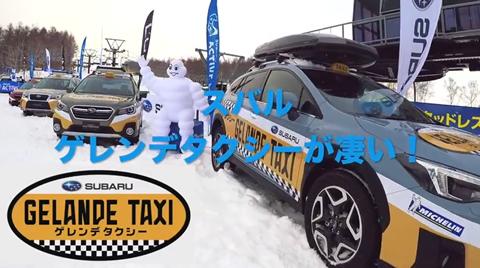 gelande_taxi