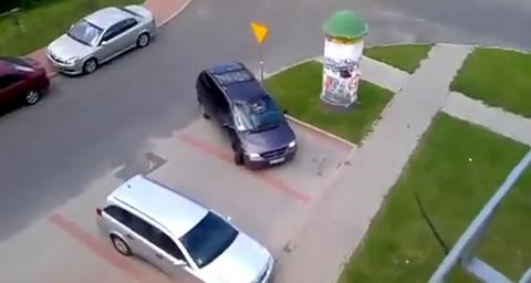 parking_fail