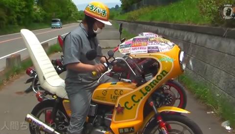 heavy_custom_bike