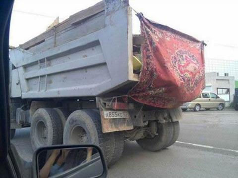 dumpcar_fail