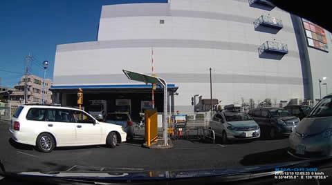parking_thru