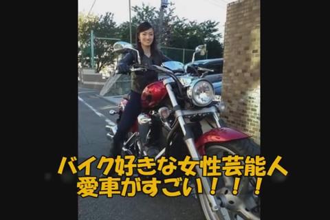 rider_women_geinou