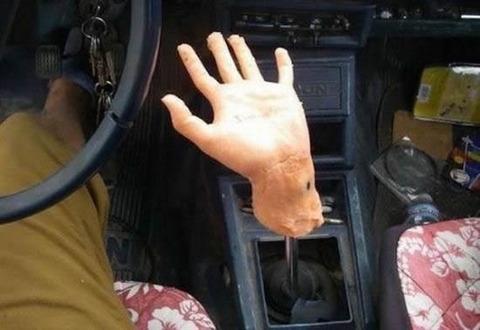 hand_shiftknob