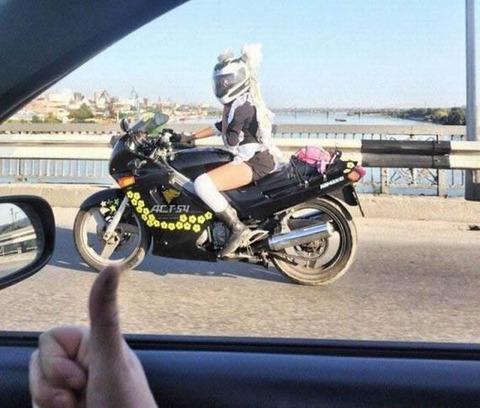 maid_rider