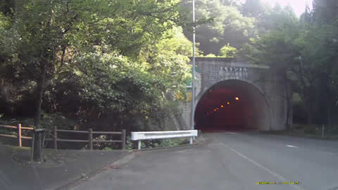 maji_tunnel
