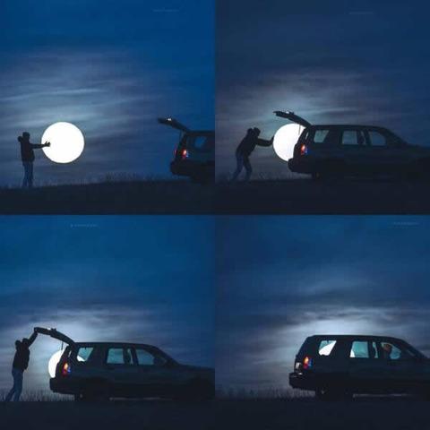 get_moon