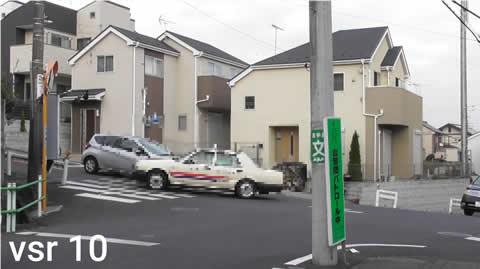 ichijiteishi