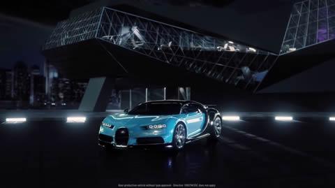 Bugatti Chiron World Premiere